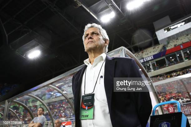 Reinaldo Rueda coach of Chile looks on during the International friendly match between South Korea and Chile at Busan Asiad Main Stadium on September...