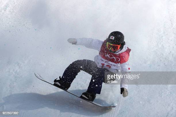 Reira Iwabuchi of Japan attempts to land the jump during the Snowboard Ladies' Big Air Final Run 3 on day 13 of the PyeongChang 2018 Winter Olympic...