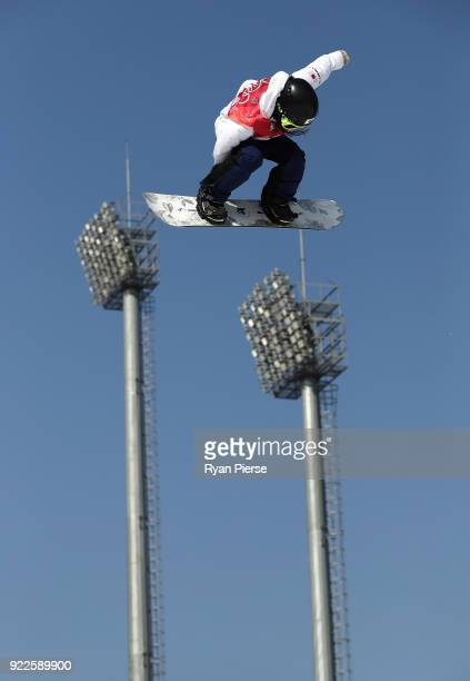 Reira Iwabuchi of Japan competes during the Snowboard Ladies' Big Air Final on day 13 of the PyeongChang 2018 Winter Olympic Games at Phoenix Snow...