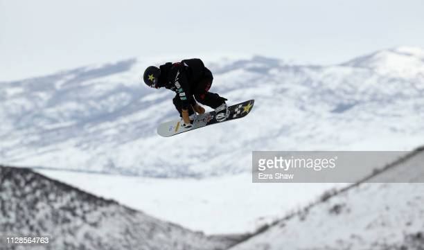 Reira Iwabuchi of Japan competes in the Ladies' Snowboard Slopestyle Qualification at the FIS Snowboard World Championships on February 09 2019 at...