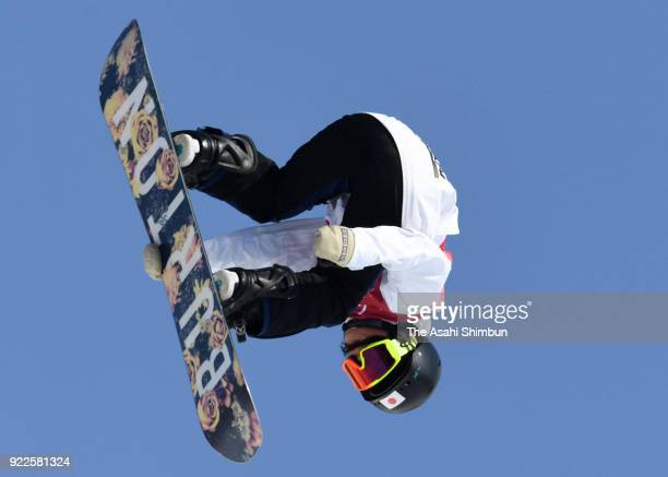Reira Iwabuchi of Japan competes in the second jump during the Snowboard Ladies' Big Air Final on day thirteen of the PyeongChang 2018 Winter Olympic...
