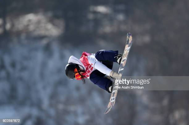 Reira Iwabuchi of Japan competes in the third jump during the Snowboard Ladies' Big Air Final on day thirteen of the PyeongChang 2018 Winter Olympic...