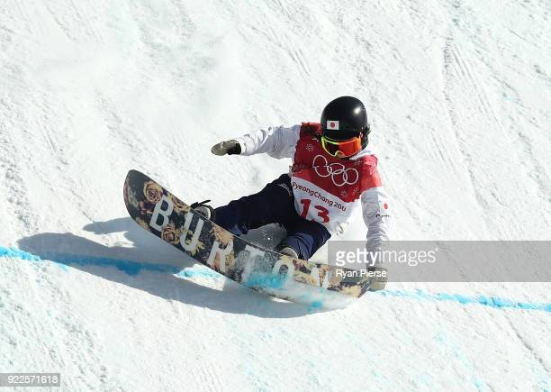 Reira Iwabuchi of Japan crahses during her run during the Snowboard Ladies' Big Air Final on day 13 of the PyeongChang 2018 Winter Olympic Games at...