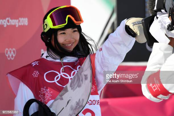 Reira Iwabuchi of Japan reacts after competing in the first jump during the Snowboard Ladies' Big Air Final on day thirteen of the PyeongChang 2018...