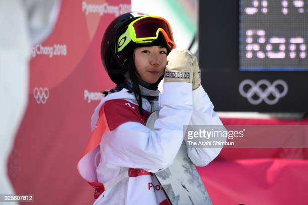 Reira Iwabuchi of Japan reacts after competing in the third jump during the Snowboard Ladies' Big Air Final on day thirteen of the PyeongChang Winter...