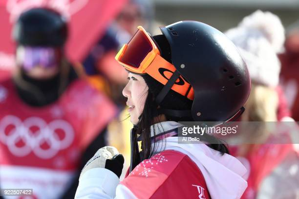 Reira Iwabuchi of Japan reacts after her final run during the Snowboard Ladies' Big Air Final Run 3 on day 13 of the PyeongChang 2018 Winter Olympic...