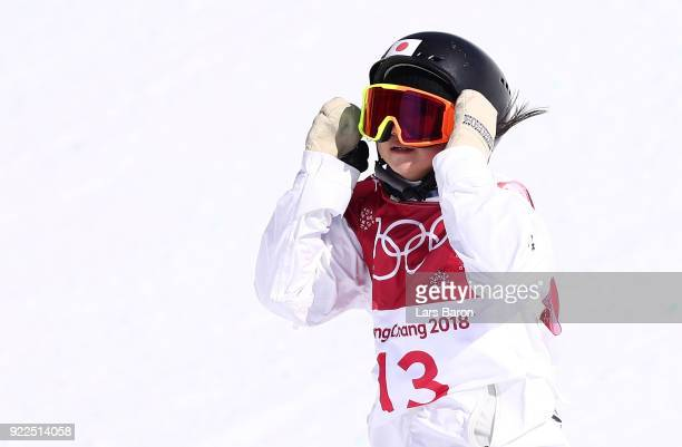 Reira Iwabuchi of Japan reacts after her final run during the Snowboard Ladies' Big Air Final on day 13 of the PyeongChang 2018 Winter Olympic Games...