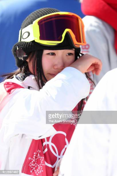 Reira Iwabuchi of Japan reacts after the Snowboard Ladies' Big Air Final on day thirteen of the PyeongChang 2018 Winter Olympic Games at Phoenix Snow...