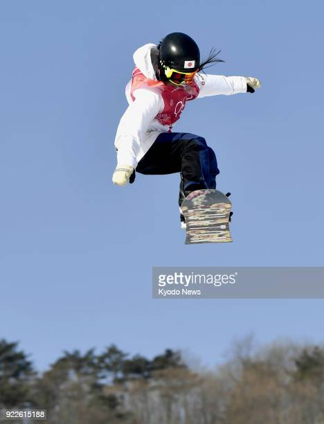 Reira Iwabuchi of Japan soars in her first run in the women's snowboarding big air final at the Pyeongchang Winter Olympics in South Korea on Feb 22...
