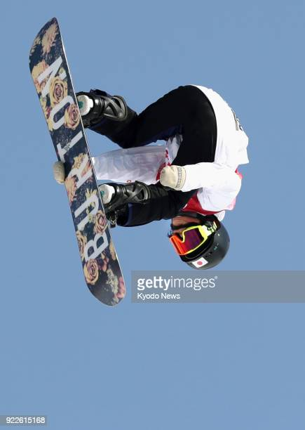 Reira Iwabuchi of Japan soars in her second run in the women's snowboarding big air final at the Pyeongchang Winter Olympics in South Korea on Feb 22...