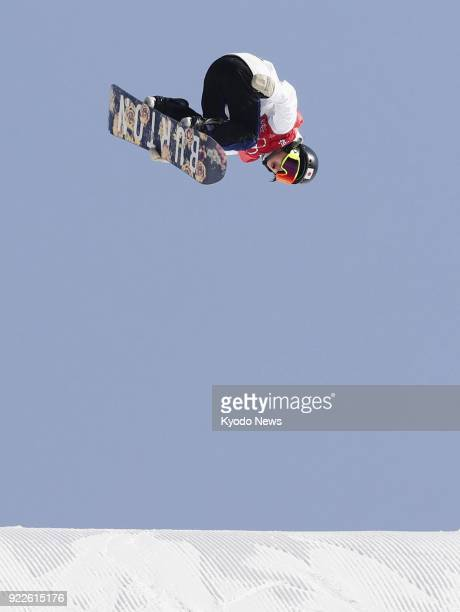 Reira Iwabuchi of Japan soars in her third run in the women's snowboarding big air final at the Pyeongchang Winter Olympics in South Korea on Feb 22...