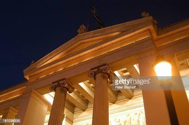 Reise Athen Europa Universität Eingang Säule Säulen bei Nacht Nachtaufnahme Beleuchtung