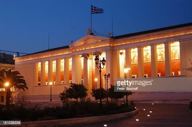 Reise Athen Europa Universität Eingang Säule Säulen bei Nacht Nachtaufnahme Beleuchtung Springbrunnen