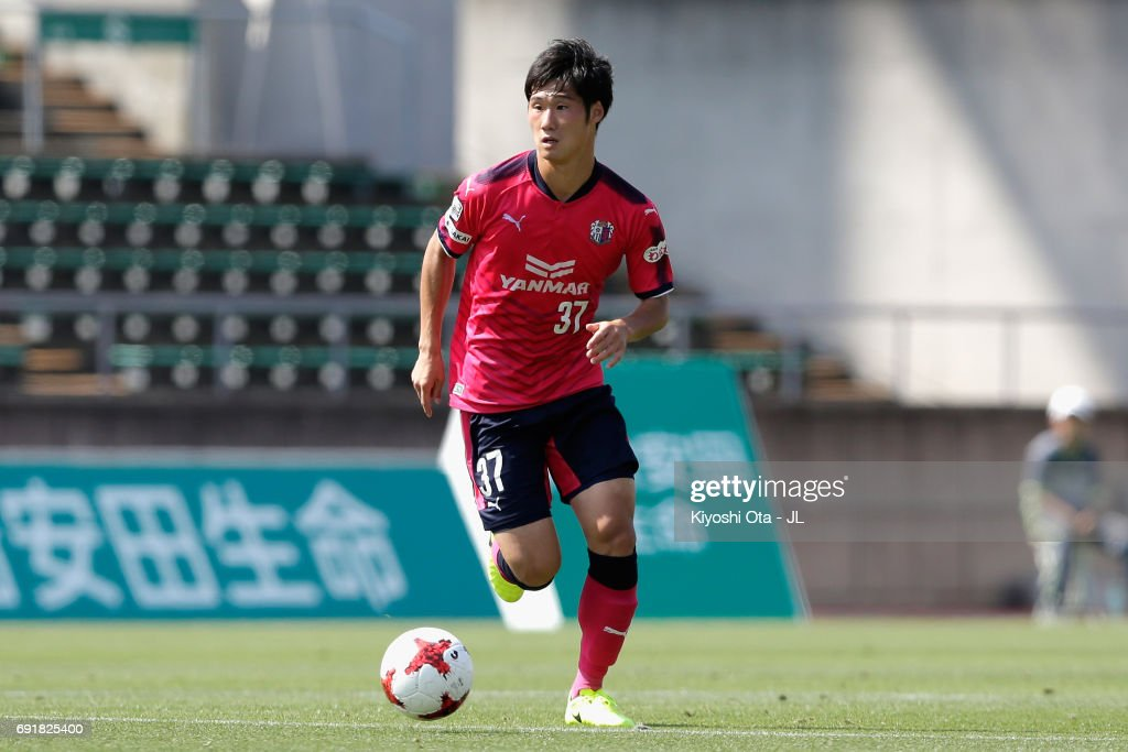 Cerezo Osaka U-23 v FC Ryukyu - J.League J3 : ニュース写真
