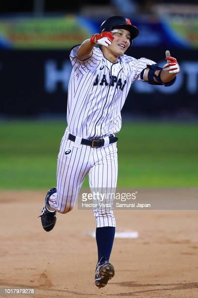 Reiya Saka of Japan celebrates after scoring a home run in the 5th inning during the WBSC U15 World Cup Group B match between Cuba and Japan at...