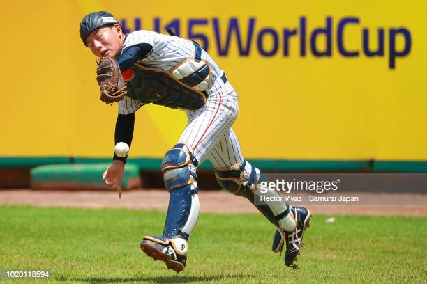 Reiya Saka of Japan misses a catch in the 5th inning during the WBSC U15 World Cup Super Round match between Chinese Taipei and Japan at Estadio...
