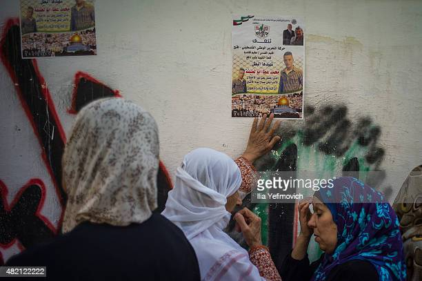 Relatives and family members mourn the death of Mohammed Lafi Abu Latifeh on July 27 2015 in Kalandia West Bank Mohammed was shot by Israeli security...