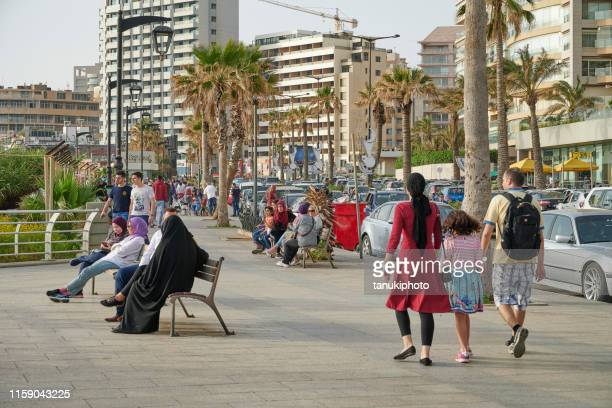 relax time in beirut - beirut stock pictures, royalty-free photos & images