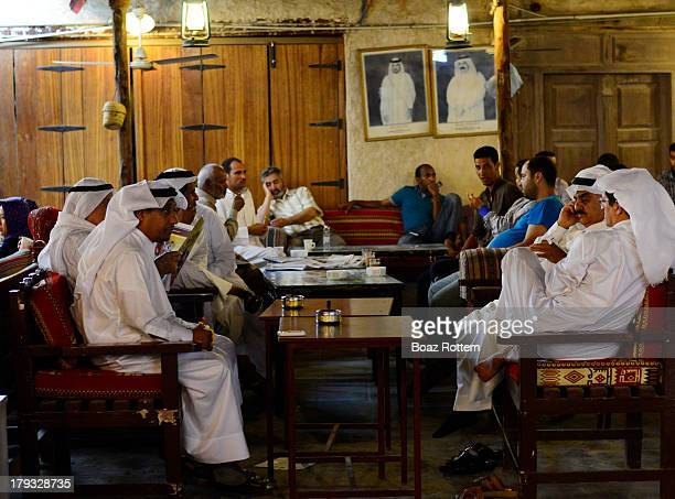 CONTENT] Relaxing and Chatting in a local cafe in souk Al Waqif in Doha Qatar
