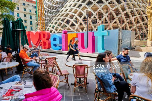 relaxing at beirut souks - lebanon stock pictures, royalty-free photos & images