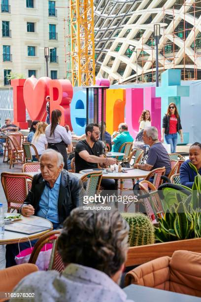 relaxing at beirut souks - beirut stock pictures, royalty-free photos & images