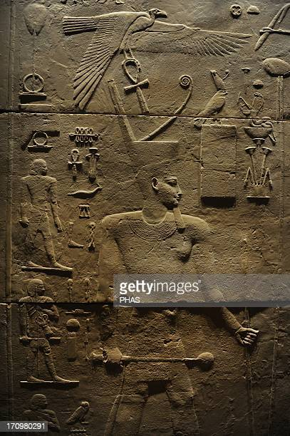 Relief depicting a scene from the King's Heb Sed Monumental gateway from the Palace of Apries Memphis Egypt Limestone Late Period Saite 26th Dynasty...