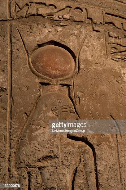 ART EGYPT Relief depicting Isis the goddess who gives life and health Symbol of fertility Mother of Horus and wife and sister of Osiris Represented...
