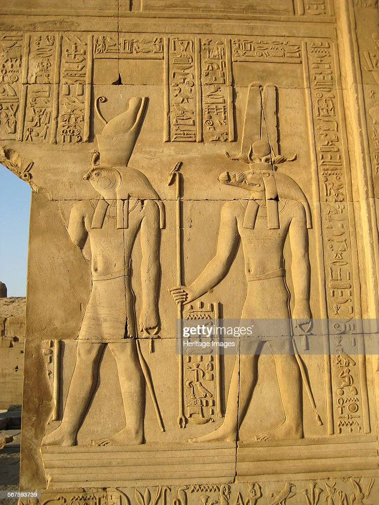 A Relief Depicting The God, Horus And The Sobek On The Wall Of One ...