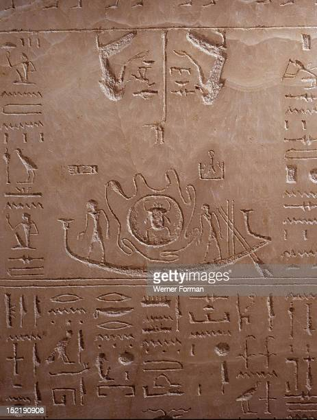 Relief detail from the lid of the sarcophagus of Sety I, The text is from the Book of Gates and depicts the journey of the sun through the twelve...