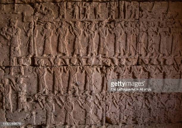 Relief inside a pyramid of the kushite rulers at Meroe Northern State Meroe Sudan on December 28 2018 in Meroe Sudan