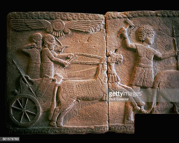 Relief of a Hittite Chariot from the Pergamon Museum in Berlin