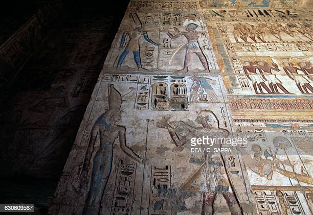 Relief of Ramses II making an offering to Mut and Amun temple of Horus Edfu Egypt Egyptian civilisation