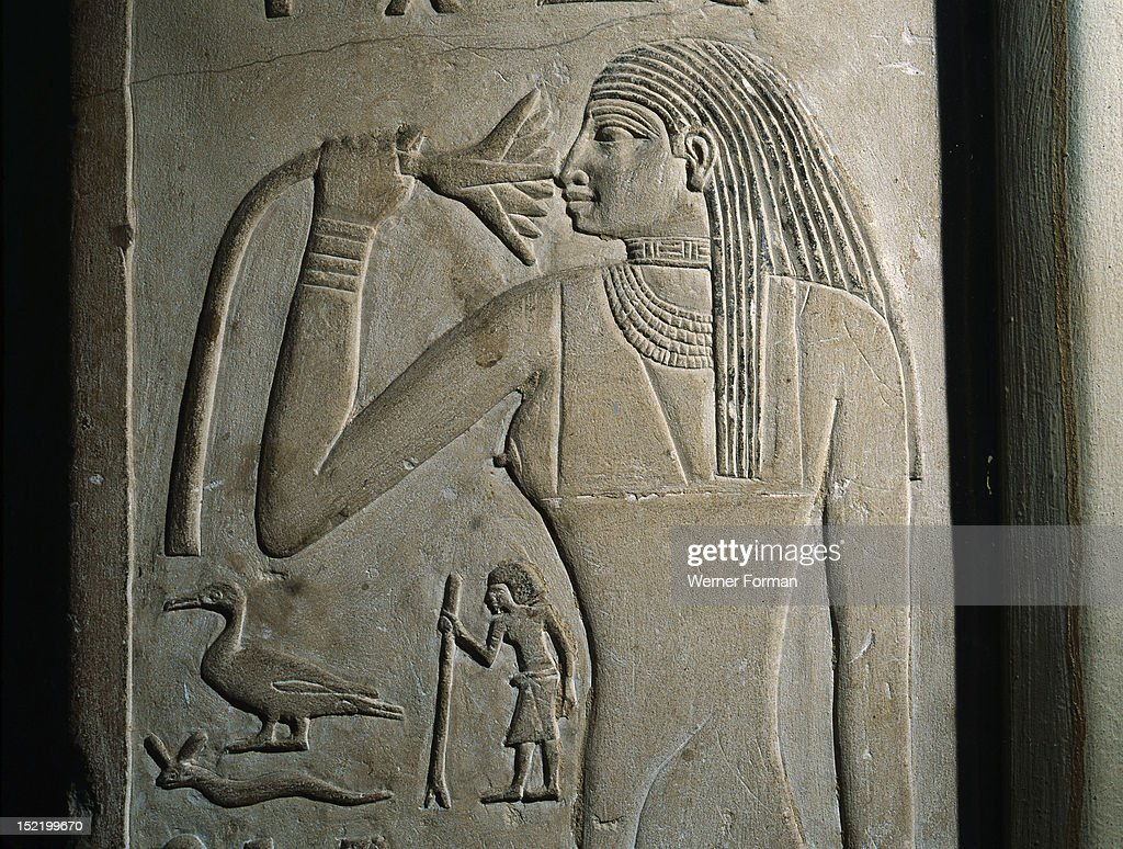 A Relief On The False Door Of Nikaure Who Was A Priest Of The God Ra