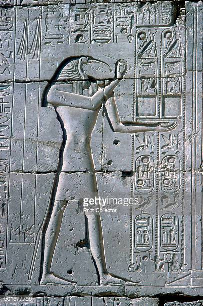 Relief showing Thoth The Ramesseum Temple of Rameses II Luxor West Bank Egypt