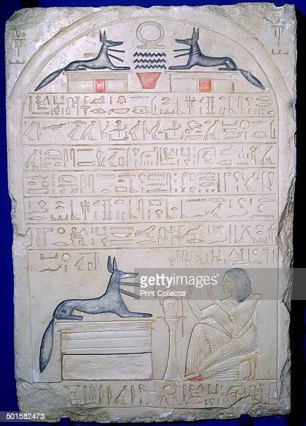 Relief stele from a tomb of the deceased General Kasa adoring Anubis from the Musee Borely Marseilles