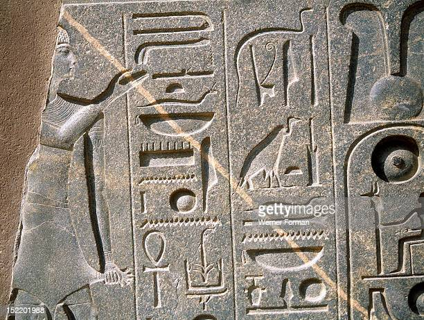 Relief with hieroglyphs and the cartouche of Ramesses II Detail Egypt Ancient Egyptian 19th dynasty 1279 1212 BC Luxor