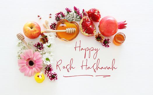 religion image of Rosh hashanah (jewish New Year holiday) concept. Traditional symbols 1165009391