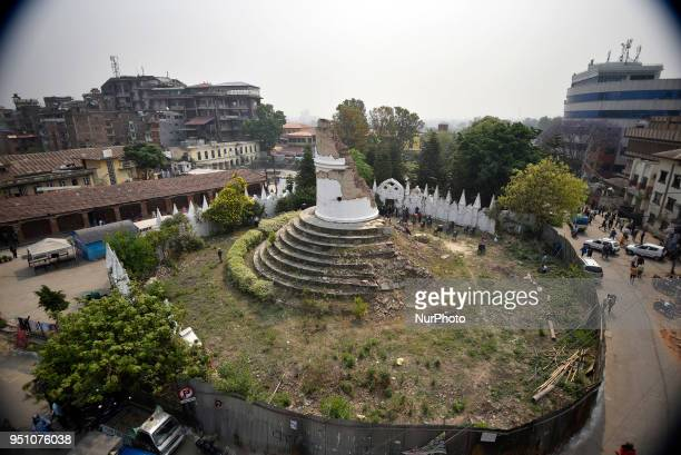 A reminisce part of historic tower Dharahara knocked down on April 25 2015 Gorkha Earthquake remembered during third anniversary in Kathmandu Nepal...