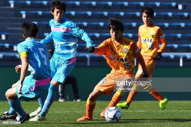 Ren Higashi of Shimizu SPulse controls the ball during the Prince Takamado Cup 29th All Japan Youth Football Tournament semi final match between...
