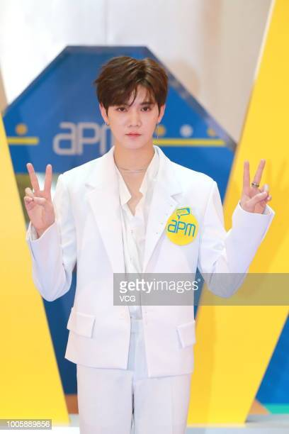 Ren of South Korean boy group NU'EST W attends an apm activity at Millennium City 5 on July 22 2018 in Hong Kong China