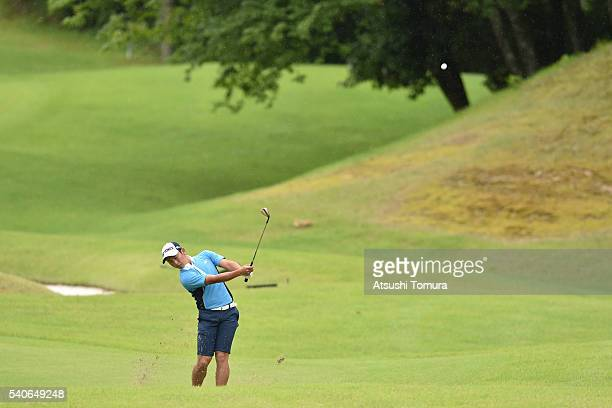 Ren Okazaki of Japan hits his second shot on the 7th hole during the third round of 2016 TOYOTA Junior Golf World Cup at Ishino Course Chukyo Golf...