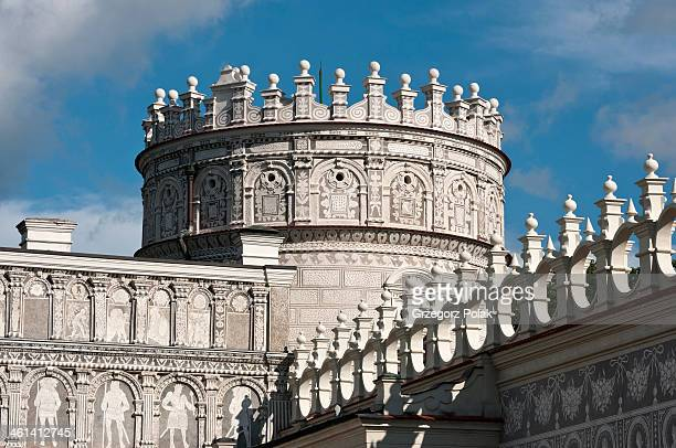CONTENT] Renaissance flanking tower with a crown in castle in the town of Krasiczyn southeastern Poland This tower is called Noble Tower this castle...