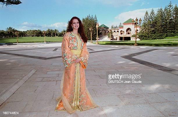 Rendezvous With Salma Bennani Wife Of King Mohammed Vi Of Morocco Au Maroc à Agadir en mars 2002 Rendezvous avec Salma BENNANI l'épouse du roi...