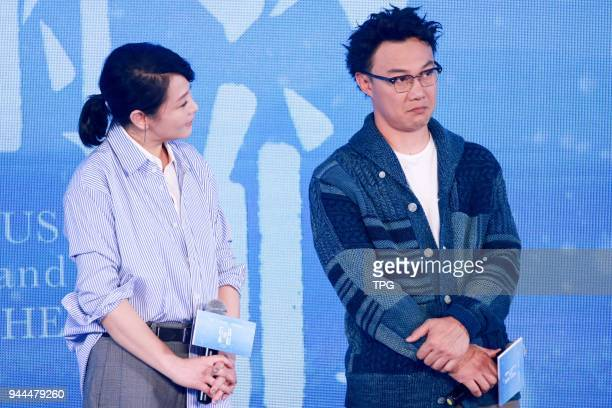 Rene Liu and Eason Chan attended the theme song promotion conference of film Us And Them on 10th April 2018 in Beijing China