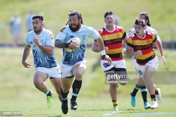 Rene Ranger of Northland makes a break to score a try during the round eight Mitre 10 Cup match between Northland and Waikato at Toll Stadium on...
