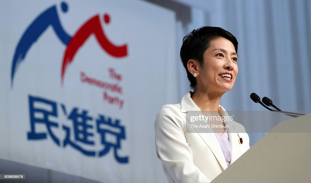 Renho Becomes First Woman To Head Democratic Party