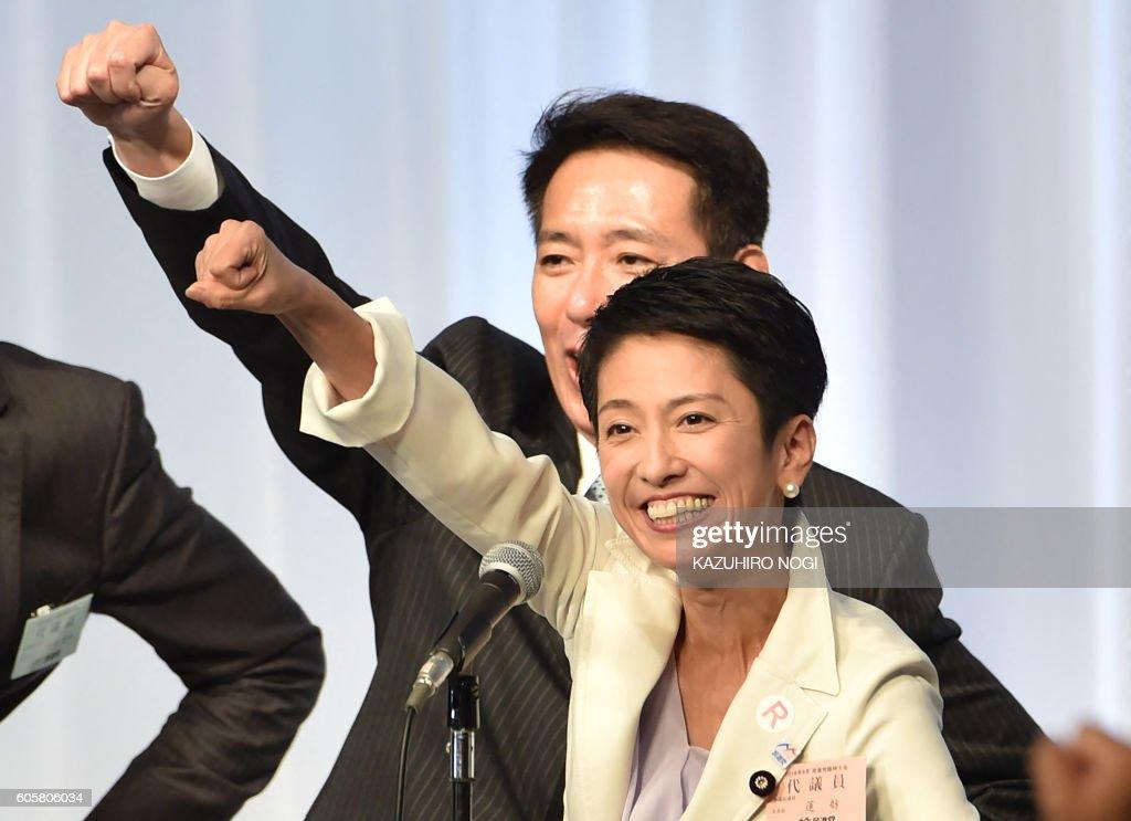 TOPSHOT-JAPAN-POLITICS : News Photo