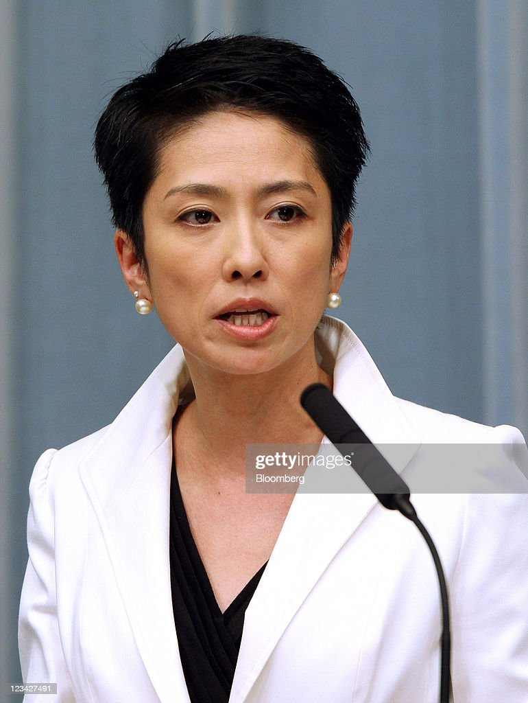 Japan's Prime Minister Noda Names Cabinet Members : News Photo
