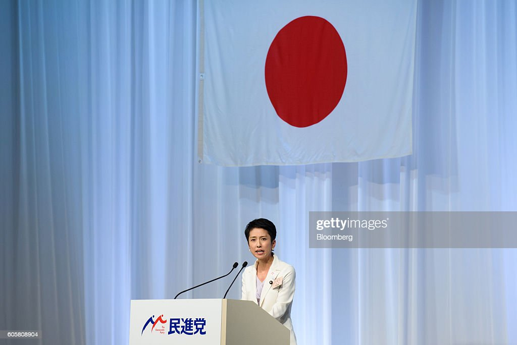 Renho Murata, president-elect of the Democratic Party of Japan (DPJ), speaks following the party's leadership election in Tokyo, Japan, on Thursday, Sept. 15, 2016. Renho, a half-Taiwanese former newscaster, was elected as leader of Japan's main opposition Democratic Party, despite criticism over a last-minute revelation that she had dual nationality. Photographer: Akio Kon/Bloomberg via Getty Images