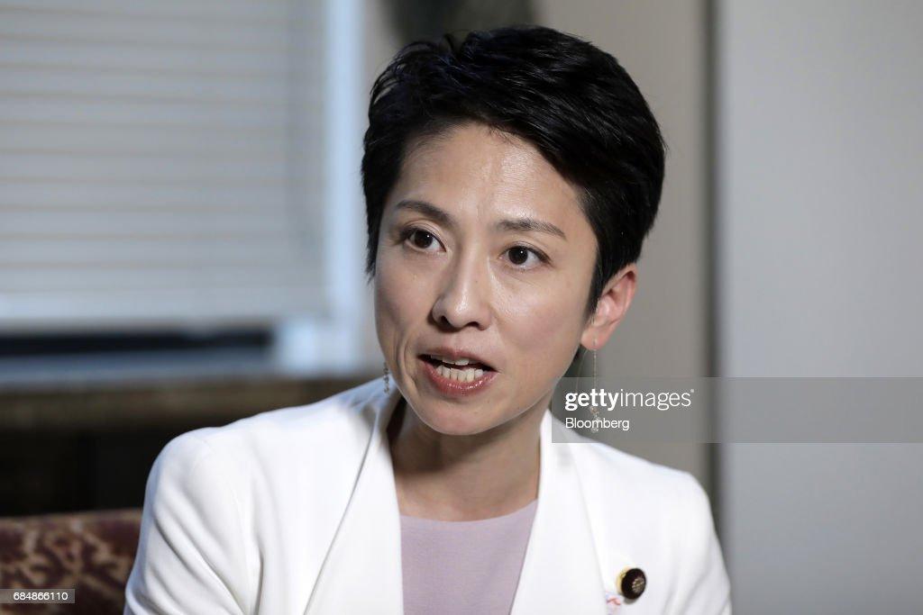 Democratic Party President Renho Interview : News Photo